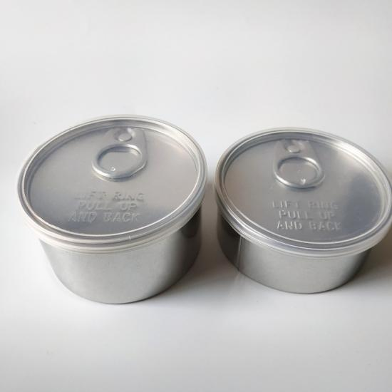 Custom Ring Pull Round Tins Wing Style Opening Metal Tins